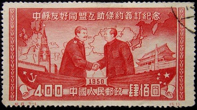 stamp-62921_640